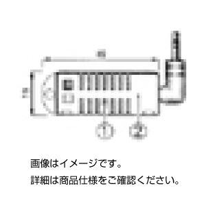(まとめ)温湿度センサー TR-3100【×3セット】の商品画像