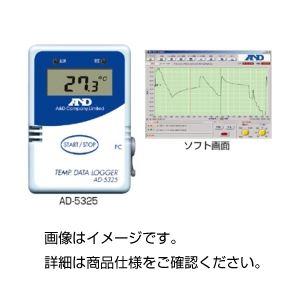 温度データロガー AD-5325の詳細を見る