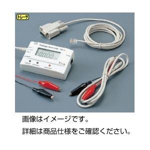 (まとめ)電圧データロガー VR-71【×3セット】の詳細を見る
