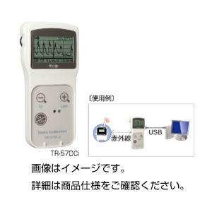 (まとめ)データコレクタ(データ収集装置)TR-57DCi【×3セット】の詳細を見る