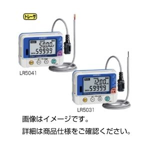 (まとめ)計装ロガー LR5031【×3セット】の詳細を見る