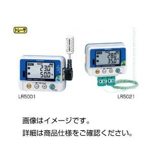 (まとめ)データmini LR5001【×3セット】の詳細を見る