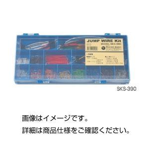 (まとめ)ジャンプワイヤー SKS-390【×3セット】の詳細を見る