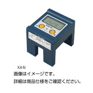 (まとめ)速度測定器 KA-N【×3セット】の詳細を見る