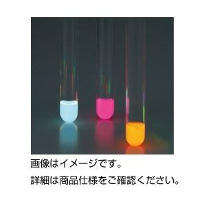 化学発光液(AQUA)A1000-O(オレンジ)の詳細を見る