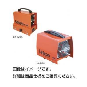 リニコンR真空ポンプLV125A 50/60HZの詳細を見る