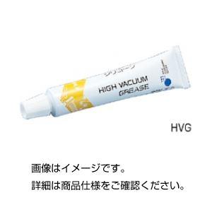 (まとめ)真空グリース HVG・50g【×10セット】の詳細を見る