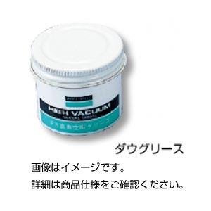 (まとめ)真空グリース ダウグリース・50g(缶)【×10セット】の詳細を見る