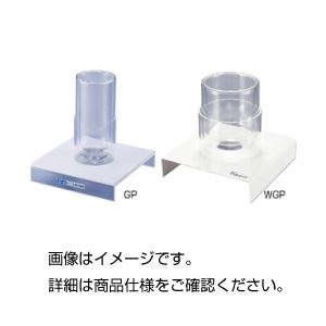 ガラスジュワー瓶 GPの詳細を見る