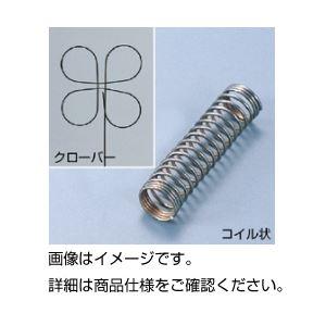 (まとめ)形状記憶合金 コイル状【×3セット】の詳細を見る