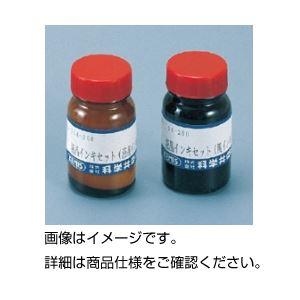 (まとめ)液晶インクセット【×3セット】の詳細を見る