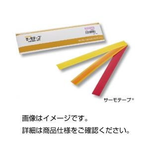 (まとめ)サーモテープ TR-50(25枚入)【×3セット】の詳細を見る