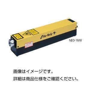 He-Neレーザー光源NEO-1MWの詳細を見る