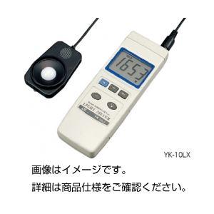 デジタル照度計 YK-10LXの詳細を見る