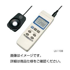 デジタル照度計 LX-1108の詳細を見る