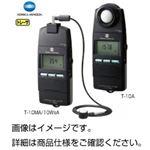 デジタル照度計 T-10MA