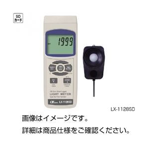 SDカード式デジタル照度計 LX-1128SDの詳細を見る