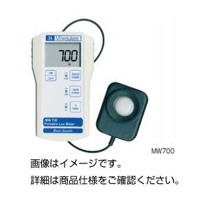 デジタル照度計MW700の詳細を見る