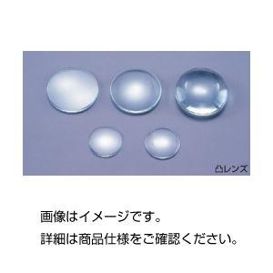 (まとめ)凸レンズ63mm-f100mm【×10セット】の詳細を見る