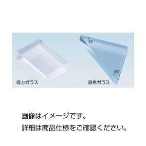 (まとめ)直方ガラス【×3セット】の詳細を見る