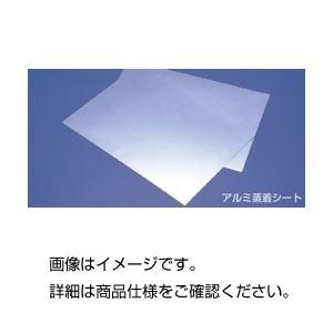 (まとめ)アルミ蒸着シート10枚組【×3セット】の詳細を見る