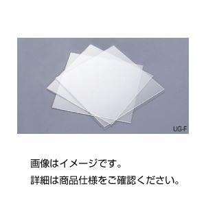 (まとめ)紫外線カットフィルター UG-F 入数:3枚【×3セット】の詳細を見る