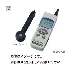 SDカード式紫外線強度計YK-37UVSDの詳細を見る