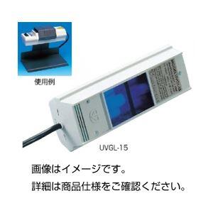 (まとめ)ハンディ型紫外線ランプUVGL-15【×2セット】の詳細を見る