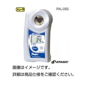 (まとめ)ポケット海水濃度計 PAL-06S【×3セット】の詳細を見る