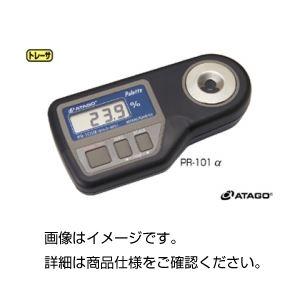デジタル糖度計 PR-201αの詳細を見る