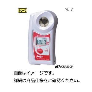 (まとめ)ポケット糖度計PAL-2【×3セット】の詳細を見る