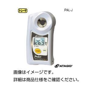 (まとめ)ポケット糖度計 PAL-J【×3セット】の詳細を見る