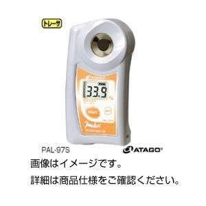 (まとめ)ポケット調味料濃度計PAL-97S【×3セット】の詳細を見る