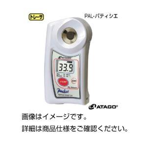 (まとめ)ポケット糖度計 PAL-パティシエ【×3セット】の詳細を見る