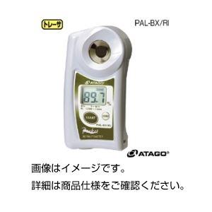 ポケット糖度・屈折計 PAL-BX/RIの詳細を見る