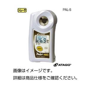 (まとめ)ポケット糖度・濃度計 PAL-S【×3セット】の詳細を見る