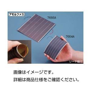 フレキシブル太陽電池素子板 7666Aの詳細を見る