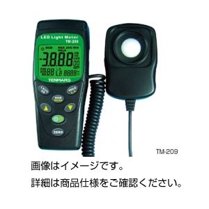 LEDライトメーターTM209MカラーLED対応の詳細を見る