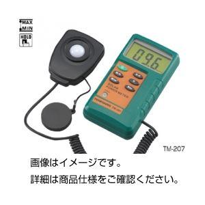 日射計 TM-207の詳細を見る