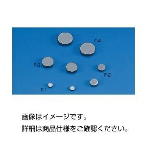 (まとめ)強力フェライト磁石F-16φ 入数:10個【×20セット】の詳細を見る
