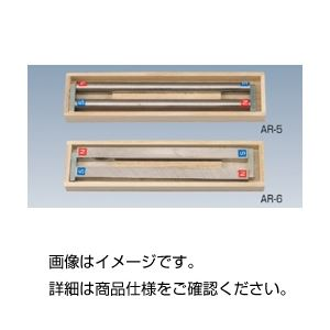 (まとめ)アルニコ棒磁石 AR-110φ×50mm(丸)【×3セット】の詳細を見る