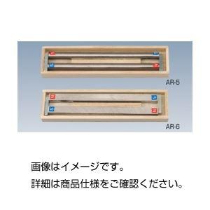 (まとめ)アルニコ棒磁石 AR-26×6×50mm(角)【×3セット】の詳細を見る