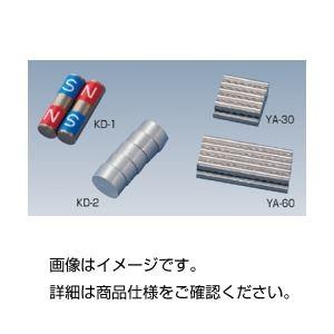 (まとめ)希土類磁石 KD-16φ×20mm(2本組)【×3セット】の詳細を見る