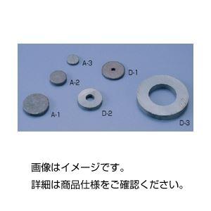 (まとめ)フェライト磁石A-2.525φ穴なし 10個組 入数:10個【×20セット】の詳細を見る