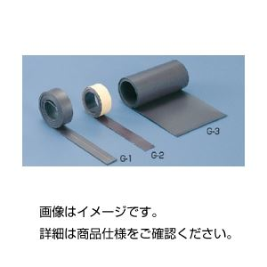 (まとめ)ゴム磁石G-4(のり付)【×5セット】の詳細を見る