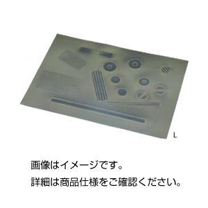 (まとめ)着磁パターン観察シートS【×3セット】の詳細を見る