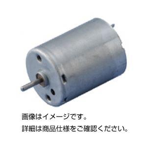 (まとめ)発電用モーター(高性能発電機)SM【×10セット】の詳細を見る