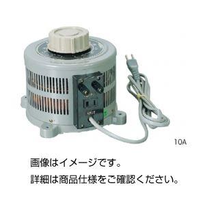 ボルトスライダー(単巻可変変圧器) 10Aの詳細を見る
