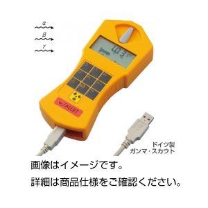 簡易放射線検知器 ガンマ・スカウト(アラート付)の詳細を見る