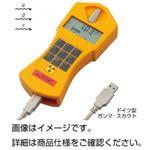 簡易放射線検知器 ガンマ・スカウト(アラート付)